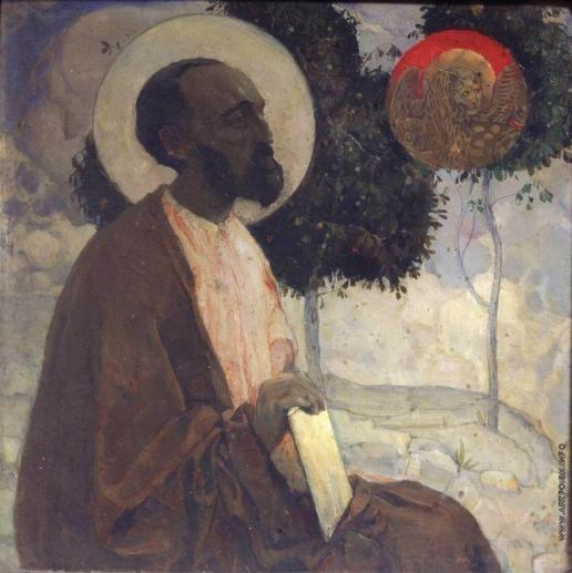 Нестеров М. В. Апостол Марк