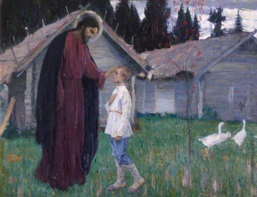 Нестеров М. В. Благословение Христом отрока (Христос, благословляющий отрока Варфоломея)