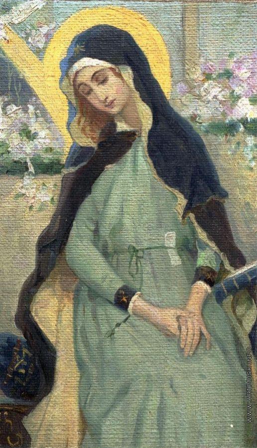 Нестеров М. В. Богоматерь. 1900-