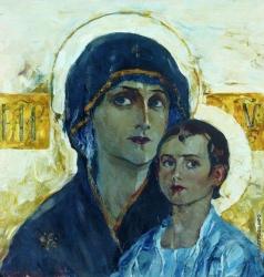 Нестеров М. В. Богоматерь с Младенцем