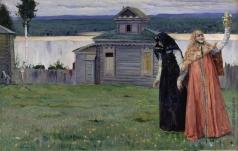 Нестеров М. В. В скиту