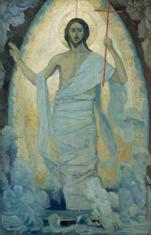 Нестеров М. В. Воскресение Христа