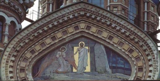 Нестеров М. В. Воскресение Христово