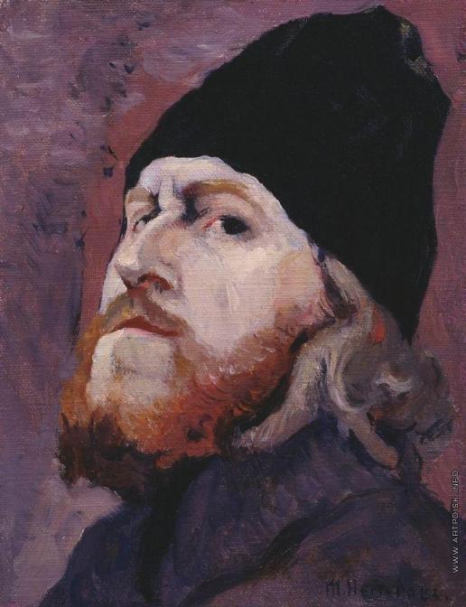 Нестеров М. В. Голова монаха (Портрет протодьякона М.К.Холмогорова)