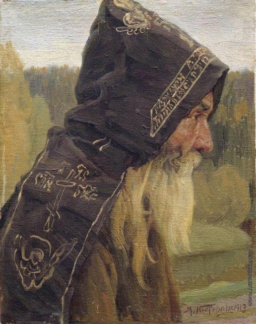 Нестеров М. В. Монах