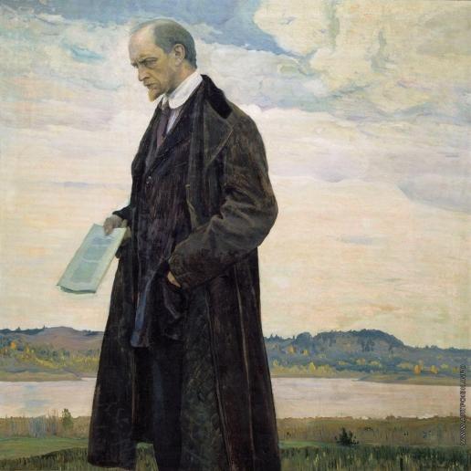 Нестеров М. В. Мыслитель (Портрет философа И.А. Ильина)