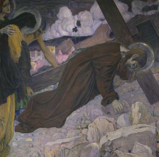 Нестеров М. В. Несение креста