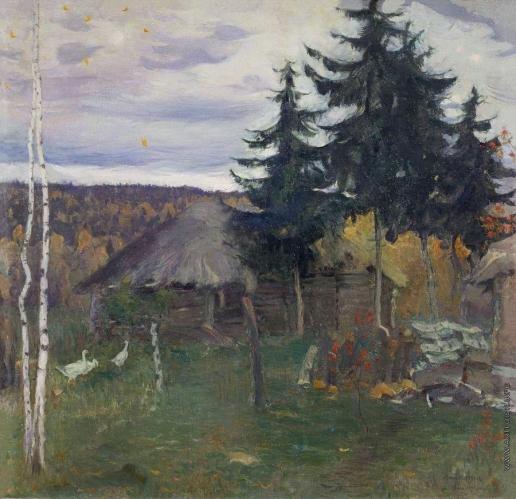 Нестеров М. В. Осень в деревне