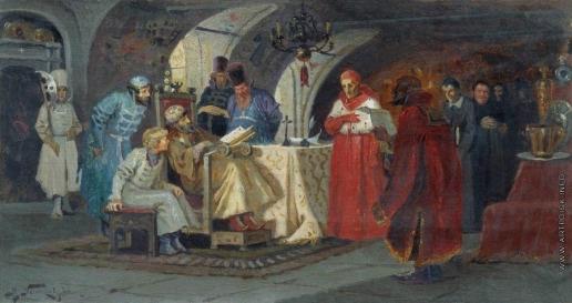 Нестеров М. В. Папские послы у Ивана Грозного