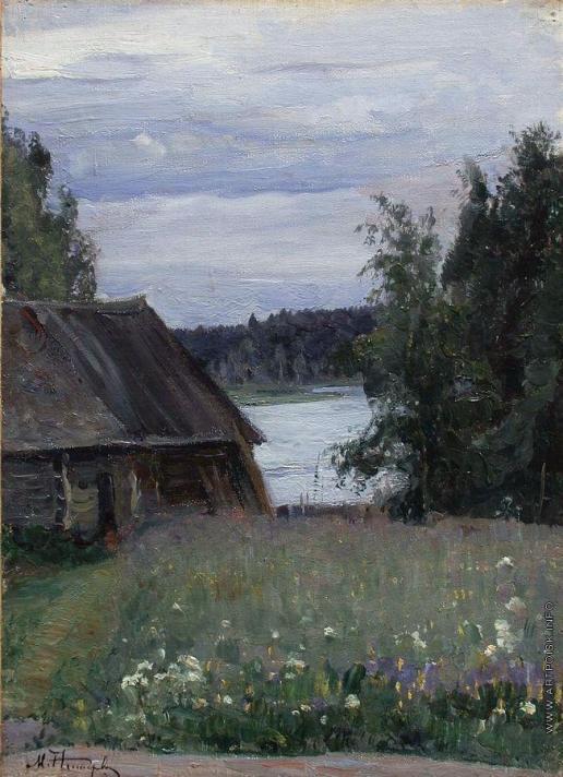 Нестеров М. В. Пейзаж с озером