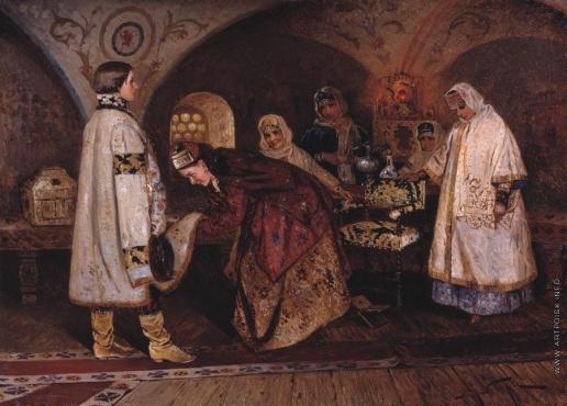 Нестеров М. В. Первая встреча царя Алексея Михайловича с боярышнею Марией Ильиничной Милославской (Выбор царской невесты)