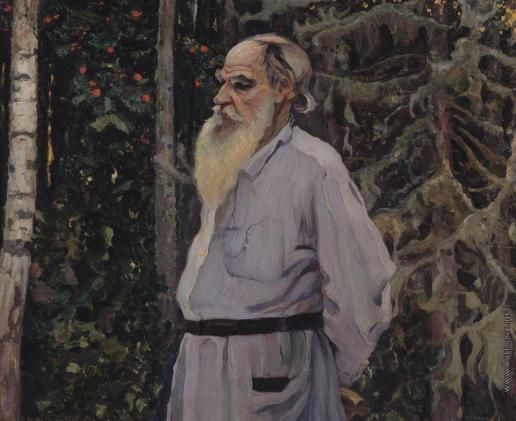 Нестеров М. В. Портрет Л.Н.Толстого