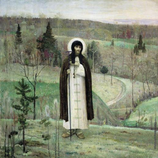 Нестеров М. В. Преподобный Сергий Радонежский. 1891-