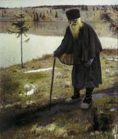 Нестеров М. В. Пустынник