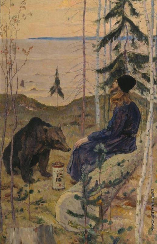 Нестеров М. В. Пустынник и медведь