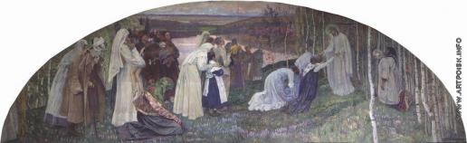 Нестеров М. В. Путь ко Христу. 1910-