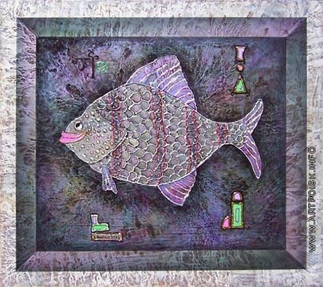 Абезгауз Е. З. Ночная рыба