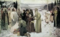 Нестеров М. В. Святая Русь