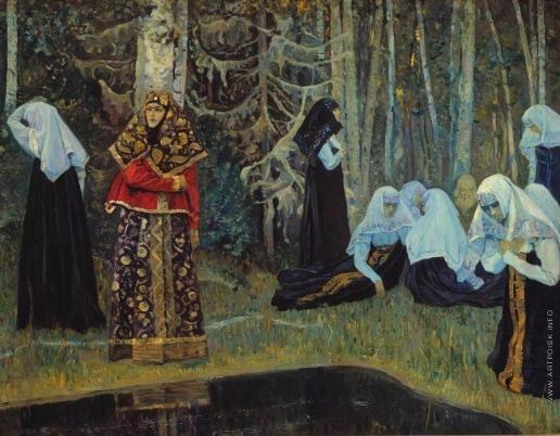 Нестеров М. В. Сказание о невидимом граде Китеже. 1917-