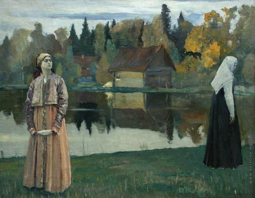 Нестеров М. В. У озера