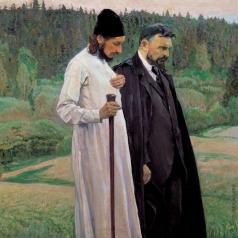 Нестеров М. В. Философы (С.Н.Булгаков и П. А.Флоренский)