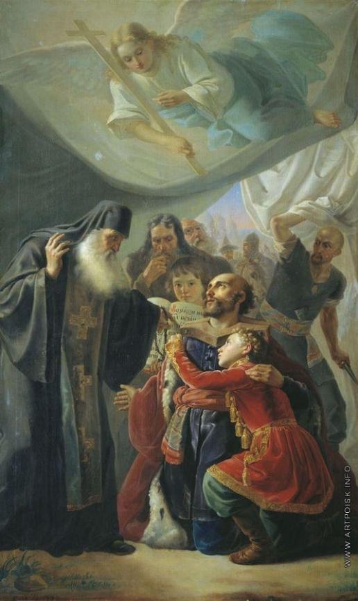 Орлов П. Н. Напутствие великого князя Михаила Тверского