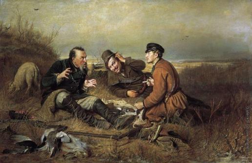 Перов В. Г. Охотники на привале