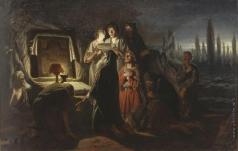 Перов В. Г. Первые христиане в Киеве