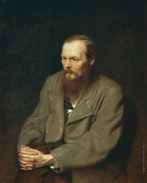 Перов В. Г. Портрет писателя Федора Михайловича Достоевского
