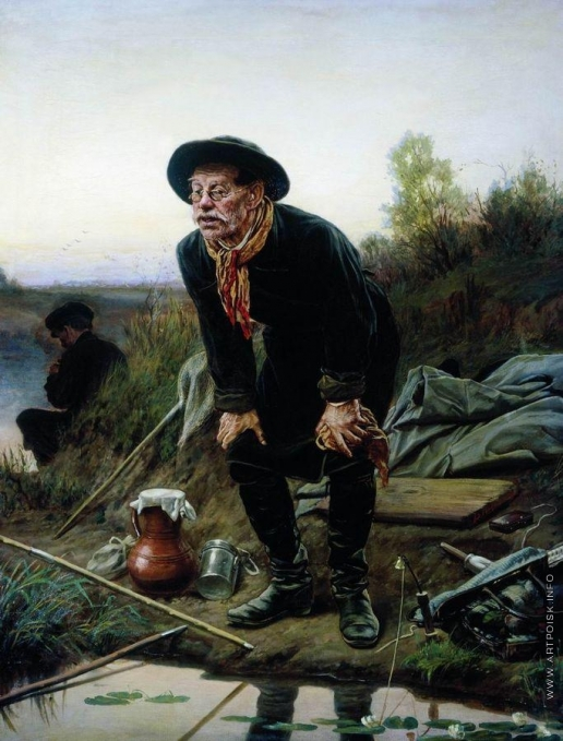 Перов В. Г. Рыболов