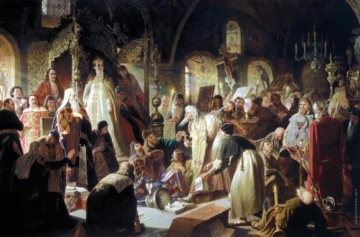 Перов В. Г. Спор о вере