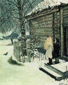 Пластов А. А. Первый снег