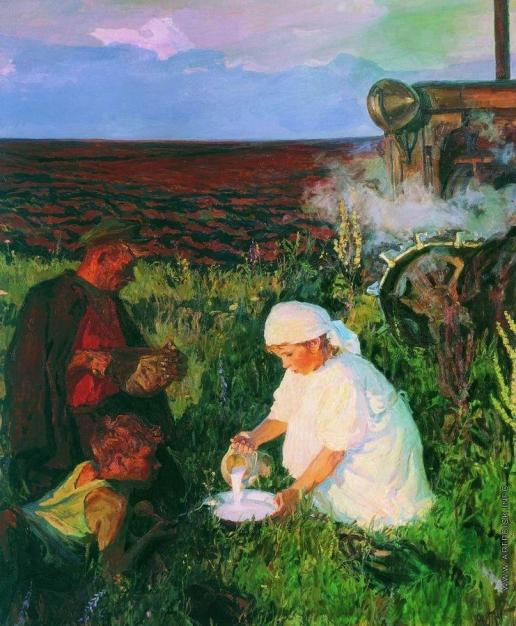 Пластов А. А. Ужин трактористов