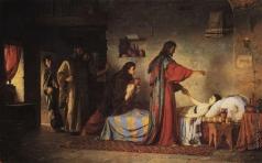 Поленов В. Д. Воскрешение дочери Иаира