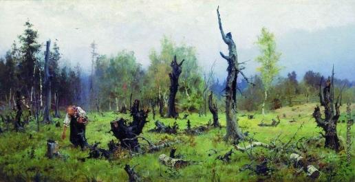 Поленов В. Д. Горелый лес