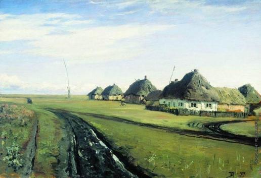 Поленов В. Д. Дорога у деревни