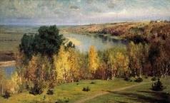 Поленов В. Д. Золотая осень