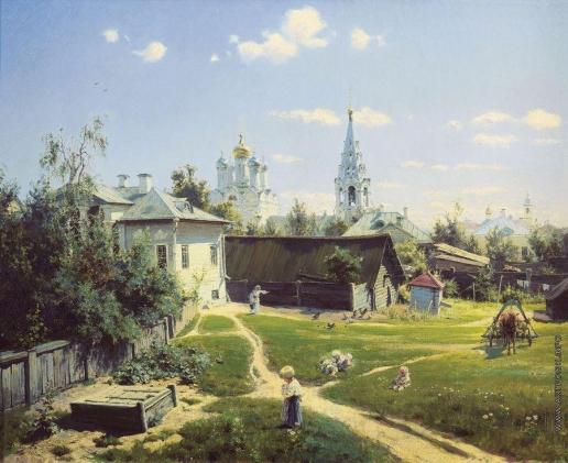 Поленов В. Д. Московский дворик