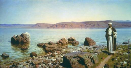 Поленов В. Д. На Тивериадском (Генисаретском) озере