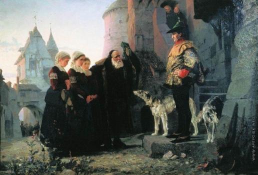 Поленов В. Д. Право господина