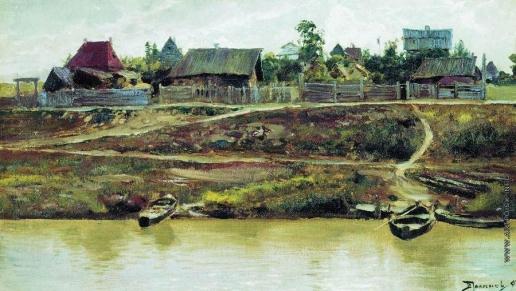 Поленов В. Д. Приволжский поселок