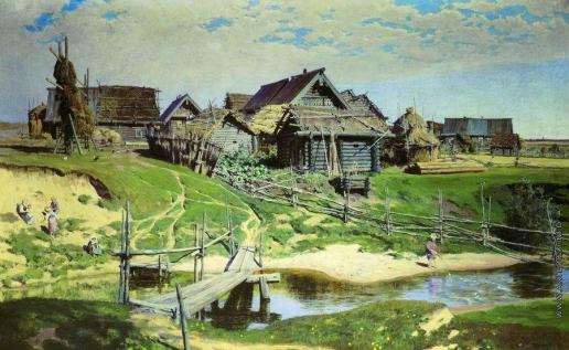 Поленов В. Д. Русская деревня