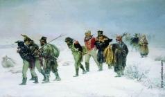 Прянишников И. М. В 1812 году
