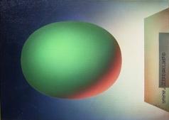 Абезгауз Е. З. Зеленый элипс
