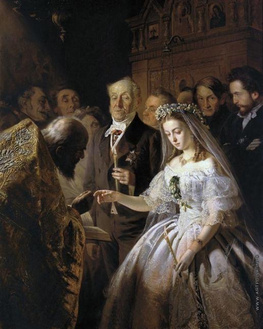 Пукирев В. В. Неравный брак