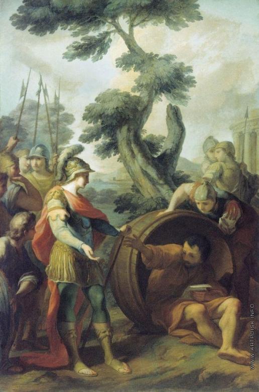 Пучинов М. И. Свидание Александра Македонского с Диогеном