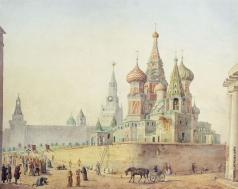 Рабус К. И. Храм Василия Блаженного