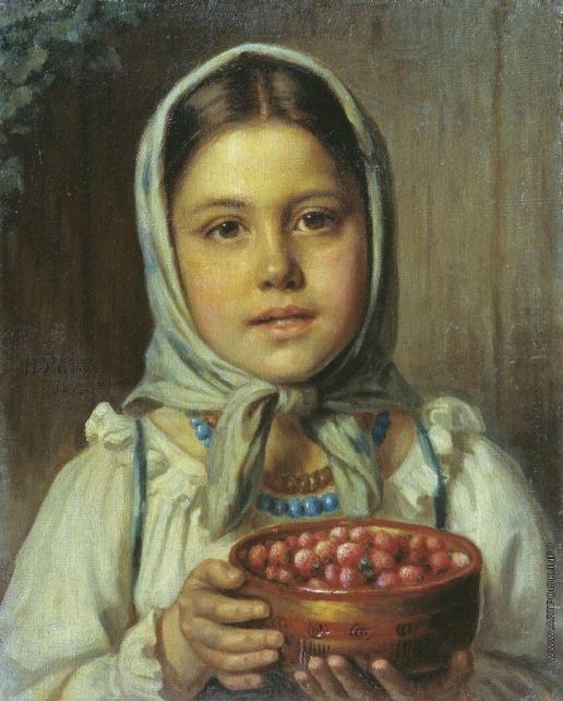 Рачков Н. Е. Девочка с ягодами