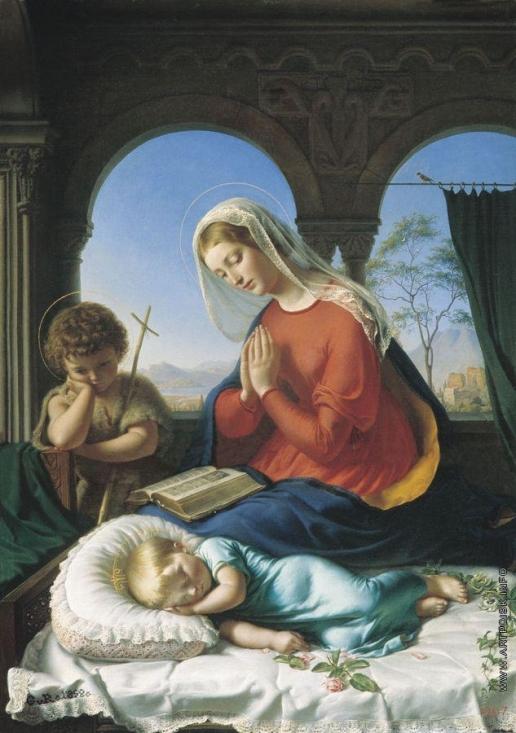 Рейтерн Е. Р. Святое семейство