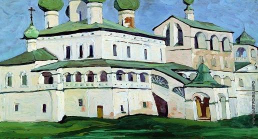 Рерих Н. К. Воскресенский монастырь в Угличе